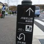 山歩き10